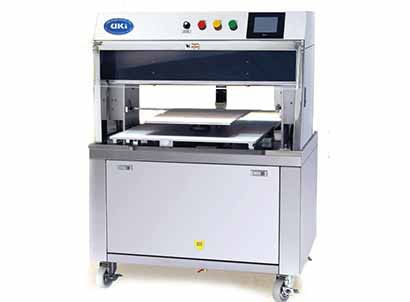 Video Cutting Machine