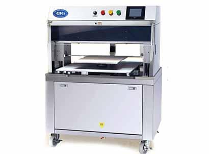 Video Cutting Machine